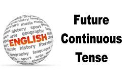 Будущее длительное время