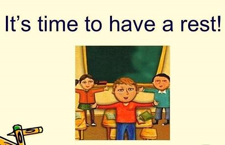 Время отдыхать