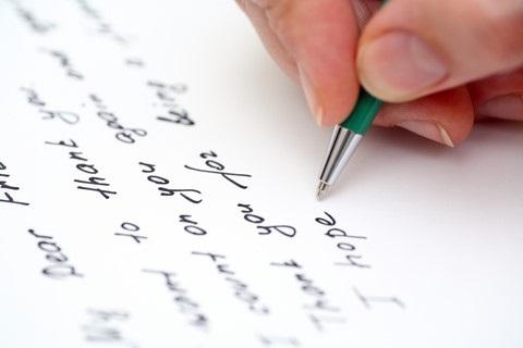 Оформление письма