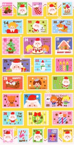 Праздничные марки