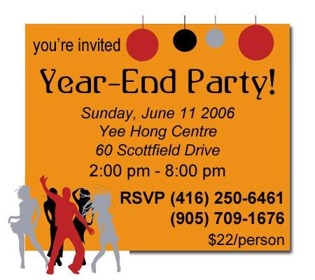 Приглашение на вечеринку