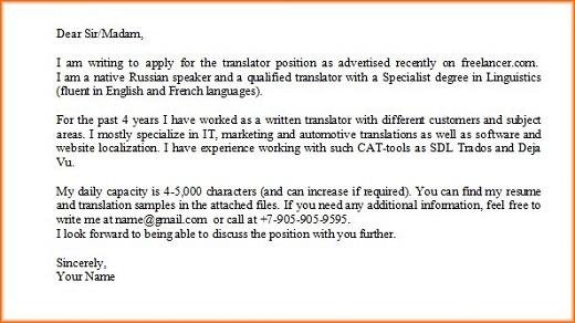 благодарственное письмо на английском языке. образец - фото 9