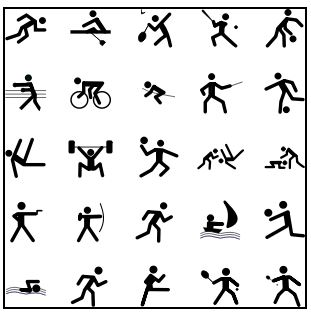 Упражнение (виды спорта)