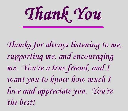 Благодарность другу